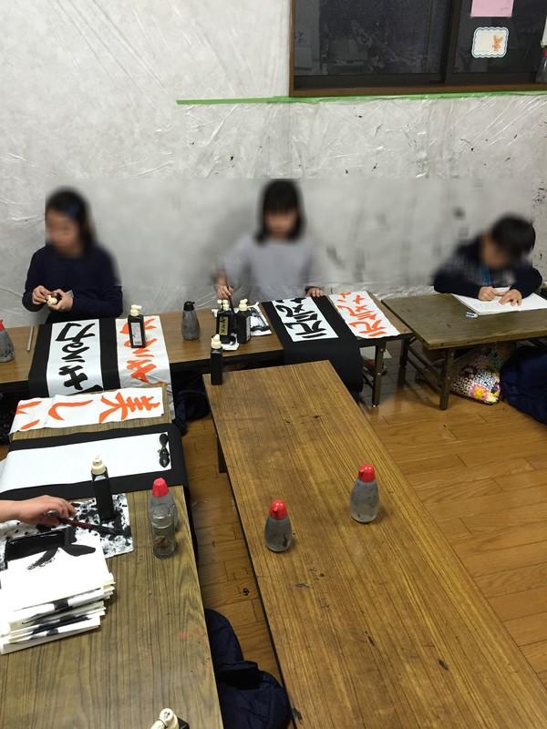 1月4日に冬休み中の書き初め2時間特訓教室30クラスが終わりました