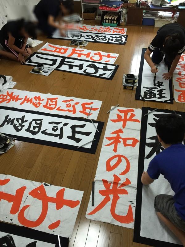 学生書法展・明治神宮新春書道展への同時出品の締め切りは11日までです