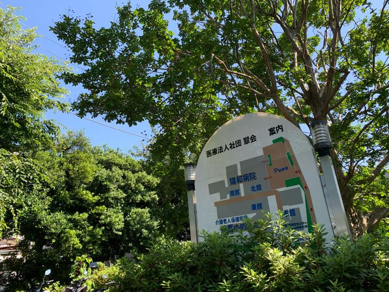 陽和病院デイケアの書道プログラムも今月から再開