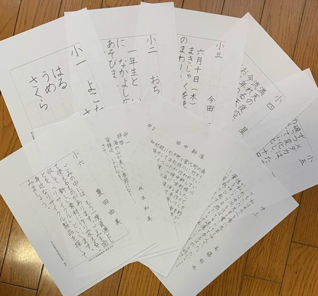 埼玉県の生徒は埼玉硬筆展のお稽古を始めています!