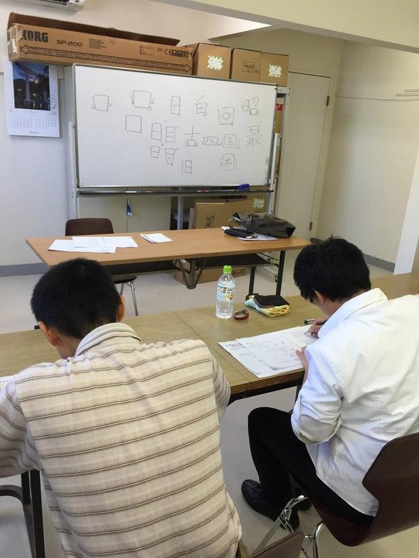 ペン習字の授業