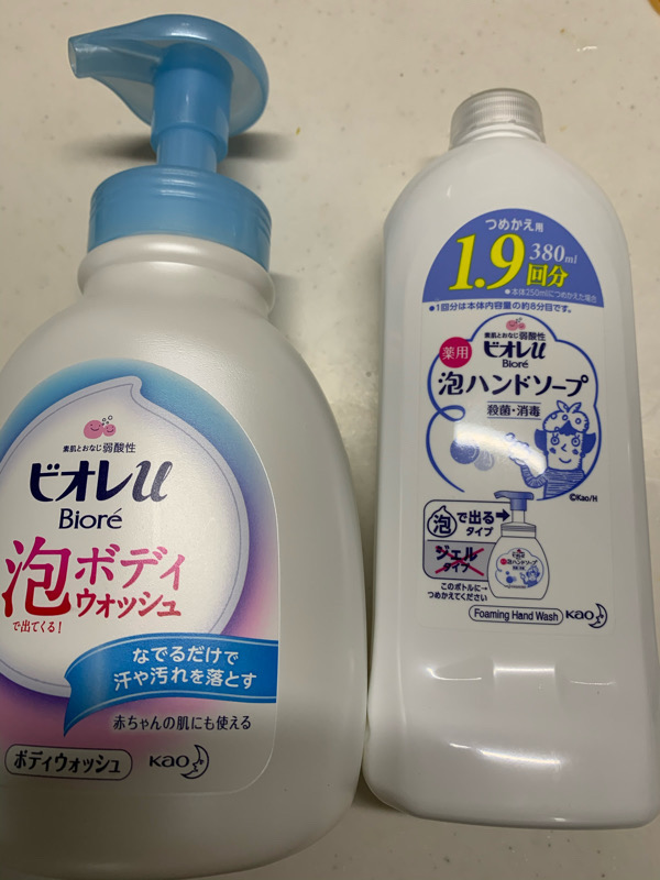 石鹸消失の謎