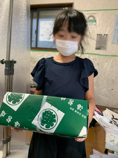 菜々子ちゃんが山本海苔店賞を受賞しました!