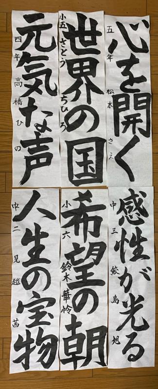 埼玉県の生徒からは、学校での金賞受賞、学年選抜のお話が届いています
