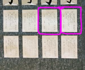 本町小学校の一年生の2人の硬筆