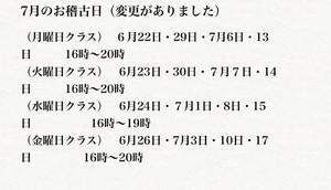 コロナウイルス感染者が東京で増加しています