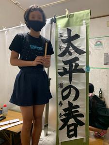 春奈ちゃんが特選を受賞しました